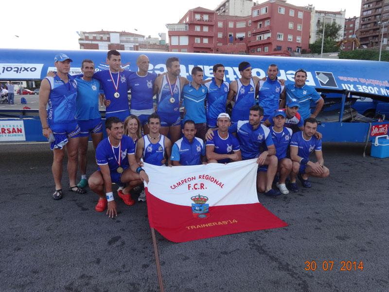 L Campeonato Regional de Traineras, 30 de julio de 2014, Bahía de Santander.